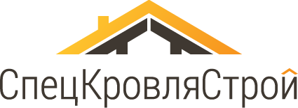 СпецКровляСтрой - строительная компания